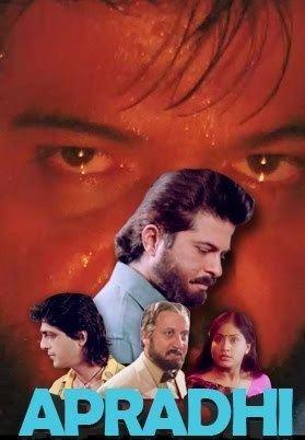 Apradhi 1992 Hindi Movie Watch Online Filmlinks4uis