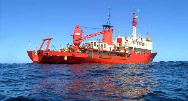 ARA Puerto Deseado (Q-20) Acerca del Buque Oceanogrfico ARA Puerto Deseado