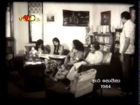 Ara Soyza movie scenes Ara Soysa Sinhala film comedy Scene 2
