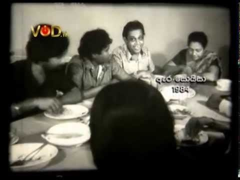 Ara Soyza movie scenes Ara Soysa Sinhala film comedy Scene 3