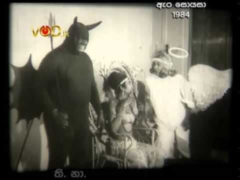 Ara Soyza movie scenes Ara Soysa Sinhala film comedy Scene 6