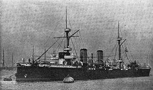 ARA Veinticinco de Mayo (1891) httpsuploadwikimediaorgwikipediacommonsthu
