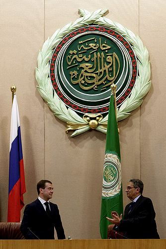 Arab League–Russia relations