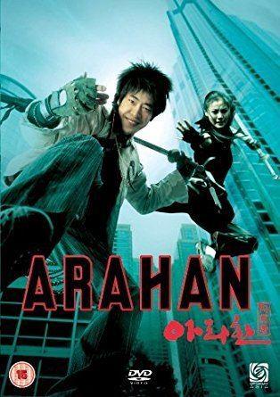 Arahan Arahan DVD Amazoncouk SeungBeom Ryu Soyi Yoon SungKi Ahn