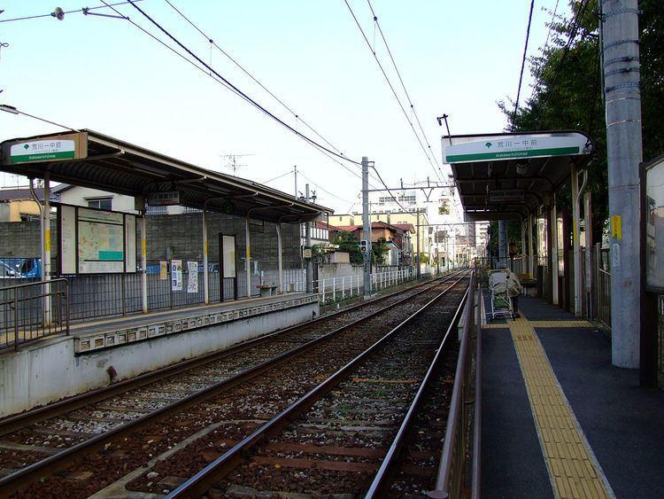 Arakawa-itchūmae Station