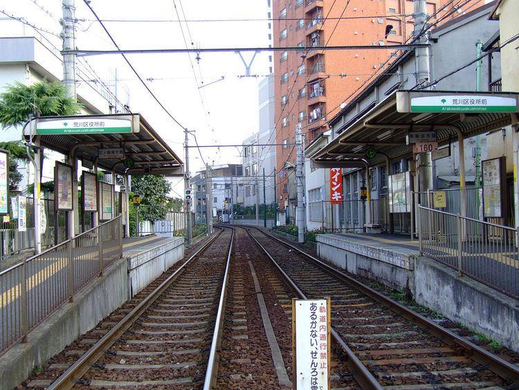 Arakawakuyakushomae Station