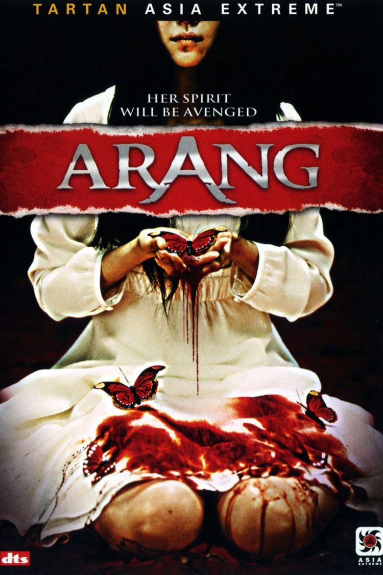 Arang (film) wwwgstaticcomtvthumbdvdboxart174354p174354