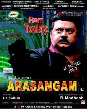 Arasangam movie poster