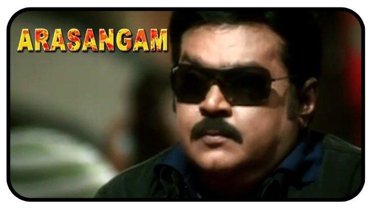 Arasangam movie scenes Arasangam Tamil Movie Vijayakanth mistakes Biju Menon and Navneet Kaur