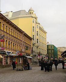 Arbat District httpsuploadwikimediaorgwikipediacommonsthu