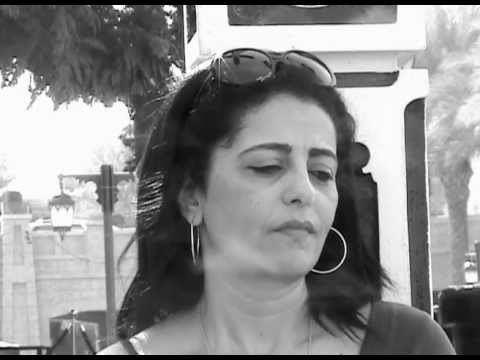 Areen Omari Areen Omari by Grard Courant Cinmaton 2463 YouTube