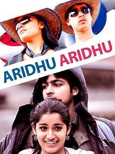 Aridhu Aridhu (2010)