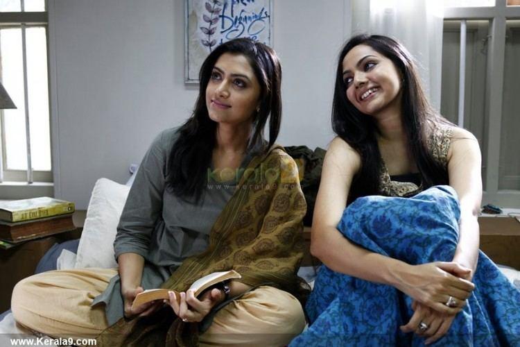 Arike Arike Malayalam Movie Kerala9com Malayalam