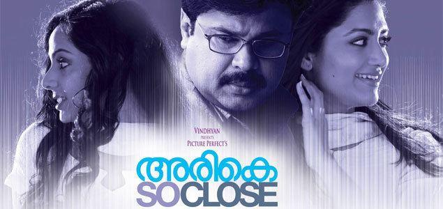 Arike Arike Review Malayalam Movie Arike nowrunning review