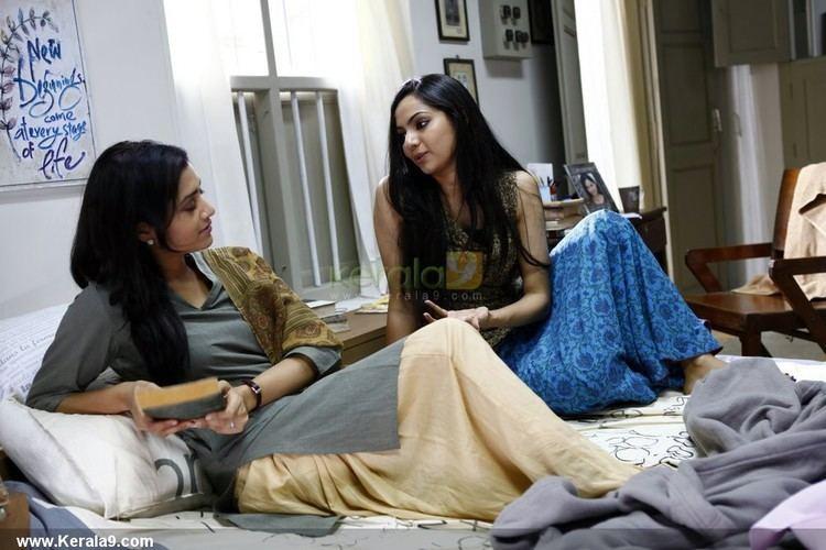 Arike samvritha sunil arike malayalam movie00 Kerala9com