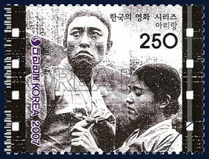 Arirang (1926 film) wwwkoreanetuploadcontenteditImageArirang201