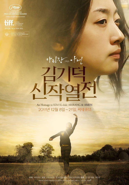 Arirang (2011 film) ARIRANG Movie Korean Movie 2011 HanCinema The