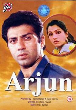 Arjun (1985 film) Arjun 1985 GVI DVD