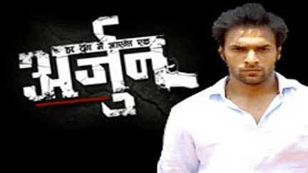 Arjun (TV series) - Alchetron, The Free Social Encyclopedia
