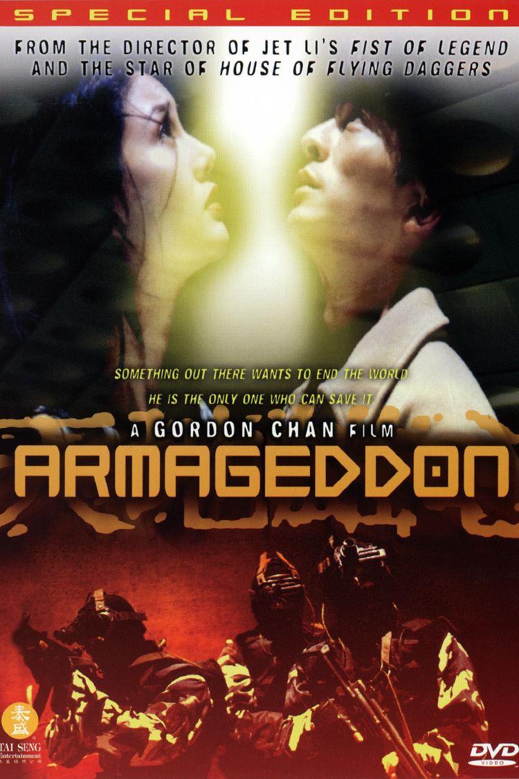 Armageddon (1997 film) wwwgstaticcomtvthumbdvdboxart65195p65195d