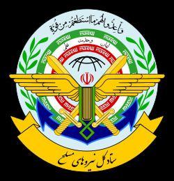 Armed Forces of the Islamic Republic of Iran httpsuploadwikimediaorgwikipediacommonsthu
