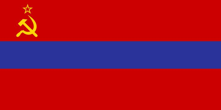Armenian Communist Party