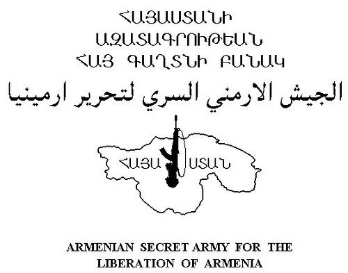 Armenian Secret Army for the Liberation of Armenia Armenian Secret Army For The Liberation Of Armenia Flickr
