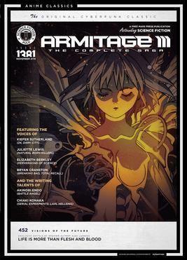 Armitage III movie poster