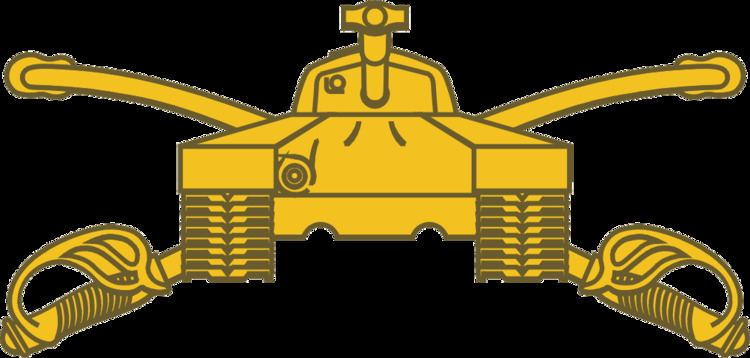 Armor Branch (United States)