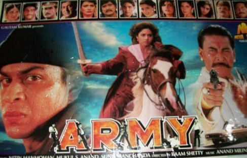 Army (1996 film) Army 1996 Full Hindi Movie Watch Online DVD HD Print Download