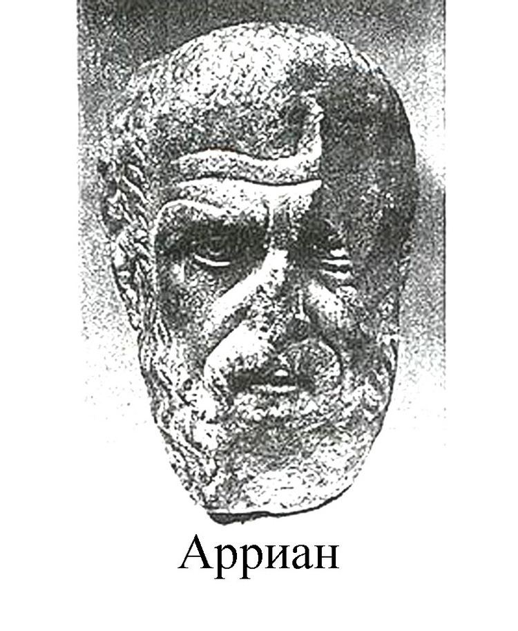 Arrian Did Arrian Megasthanes and Pliny tell us a lie Tamil