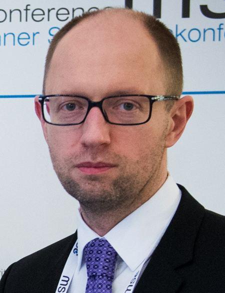 Arseniy Yatsenyuk Arseniy Yatsenyuk Wikipedia