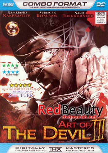 Art of the Devil 3 Art of the Devil 3 Long Khong 3 DVD Rp5000 DVDMURAHNET