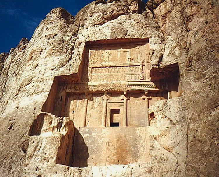 Artaxerxes I of Persia Artaxerxes 1 LookLex Encyclopaedia