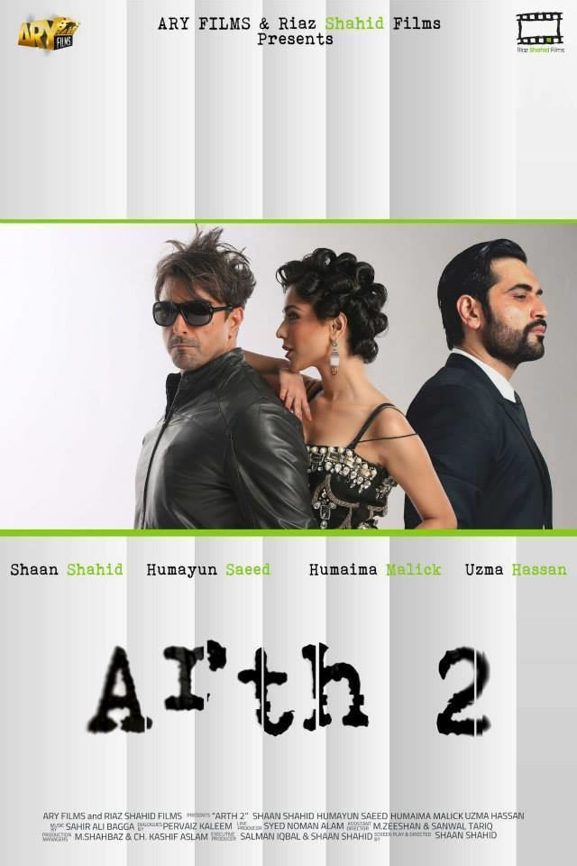 Arth 2 Lollywood Upcoming Arth 2 First Look Out