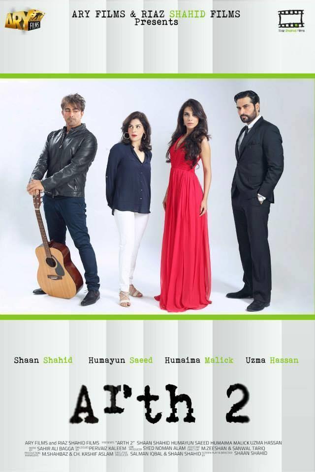 Arth 2 Upcoming Pakistani Movie Arth 2 First Look