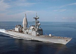 Arthur W. Radford USS Arthur W Radford Wikipedia
