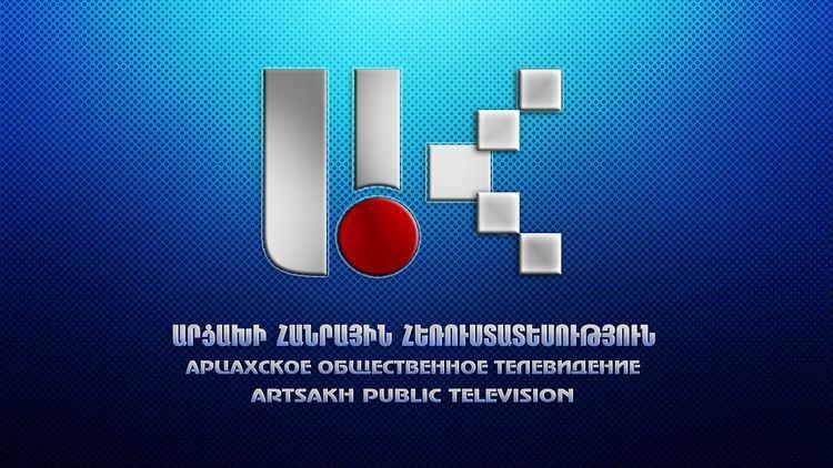 Artsakh Public TV