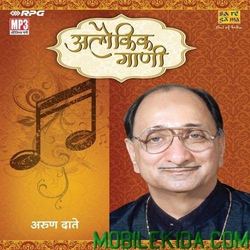 Arun Date Interview With Marathi Singer Arun Date In Goa 24X7