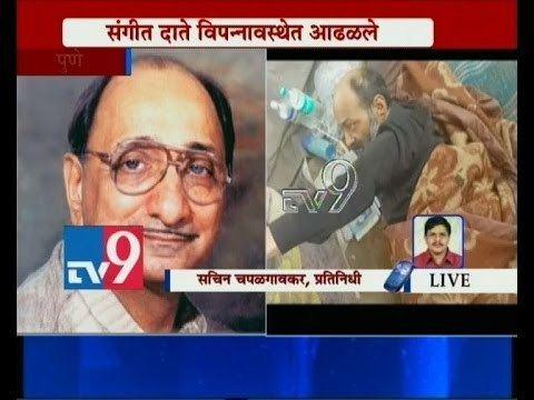 Arun Date Vetaran Singer Arun Dates Son found in Poor Condition under Wakad