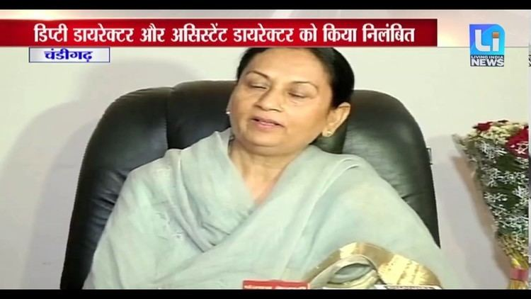 Aruna Chaudhary Education minister Aruna Chaudhary suspends Deputy Director and