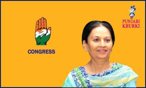 Aruna Chaudhary Dina Nagar MLA Aruna Chaudhary of Congress