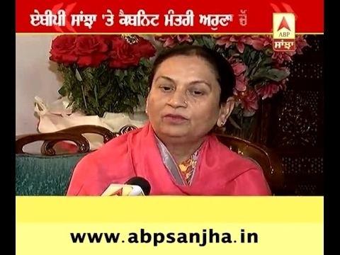 Aruna Chaudhary Education minister Aruna Chaudhary on ABP SANJHA YouTube