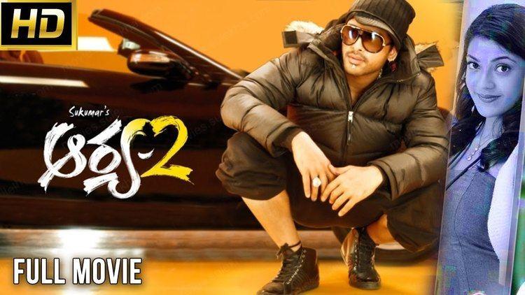 Arya 2 Arya 2 Telugu Full Movie Allu Arjun Kajal Aggarwal YouTube