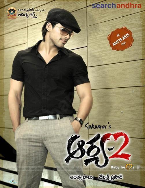 Arya 2 2 movie Poster Designs 5