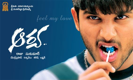 Arya (2004 film) A Complete List Of Allu Arjun Movies That Will Delight His Fans