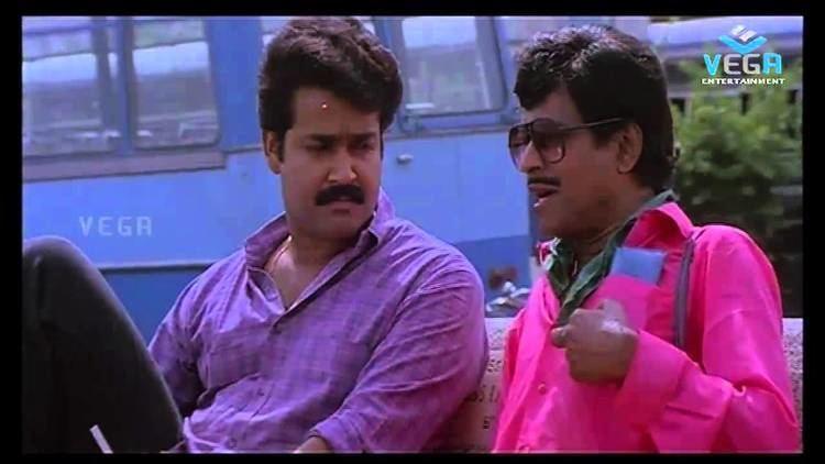 Aryan (1988 film) Aryan Movie Mohanlal Best Scene YouTube