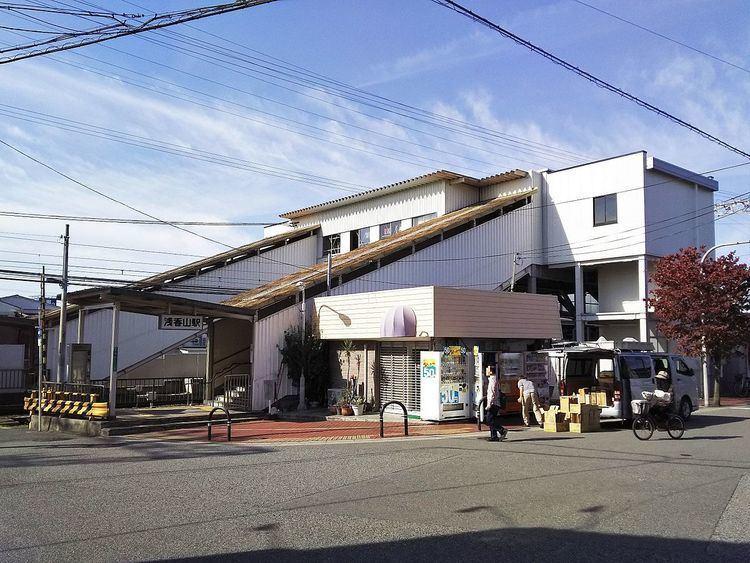 Asakayama Station