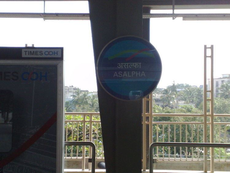 Asalpha metro station