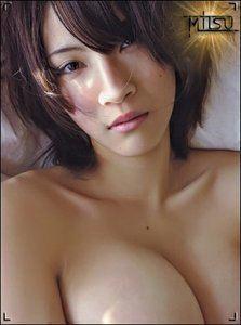 Asana Mamoru pxhstcoavaxhome599800259859mediumjpeg